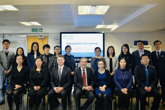 Chinese officials on IP Training programme