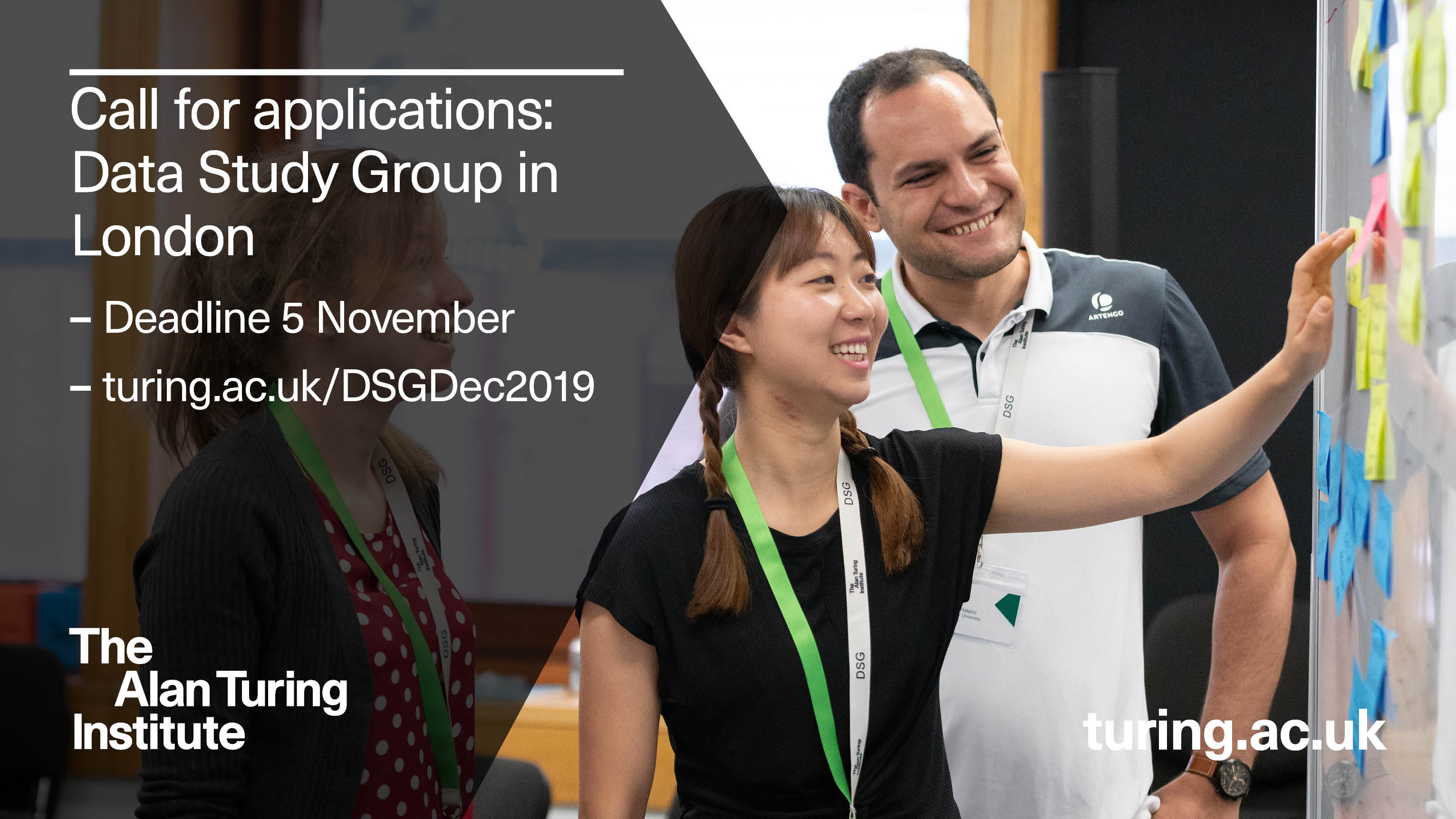 Turing Institute Data Study Group call for applications advert December 2019