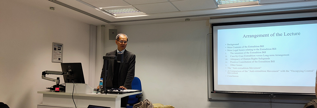 """From """"Occupying Central"""" to """"Anti-Extradition"""" in Hong Kong – Limits of Law and Power of Politics with Professor Lin Feng"""