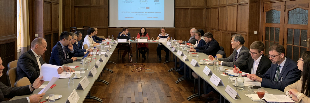 Image of an EUPLANT Roundtable