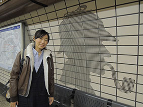 Shiori Tamagami