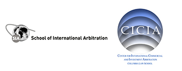 SIA and CICIA logos