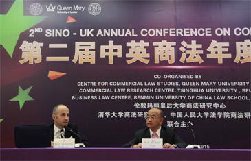 Professor Ioannis Kokkoris and Professor Huang Yong