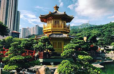 Garden in Hong Kong with golden pavilion