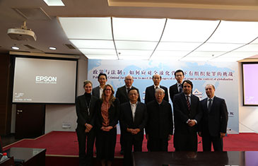 CJC and Renmin Conference