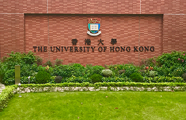 University of Hone Kong grounds