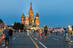The Red Square in Moscow with tourists walking around