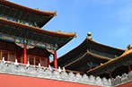 Traditional Chinese palace buildings