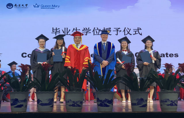 Graduation ceremony in Nanchang, China