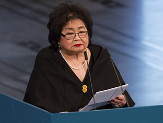 Setsuko Thurlow delivering her Nobel Peace Prize acceptance speech. Credit: Norwegian Nobel Committee