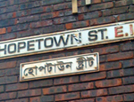 A street sign in the Brick Lane area, with Bengali translation