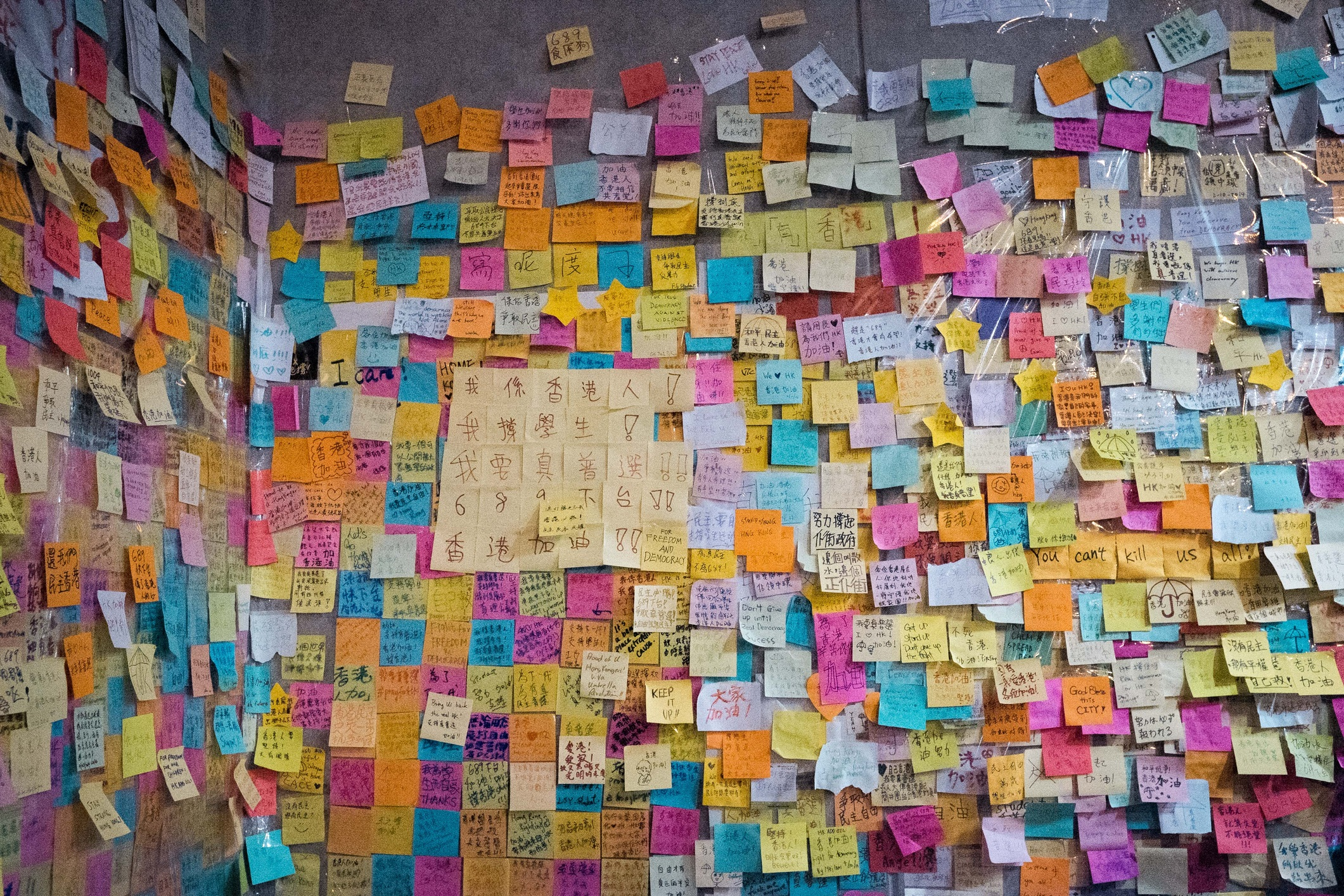 walk of post-its in different colours