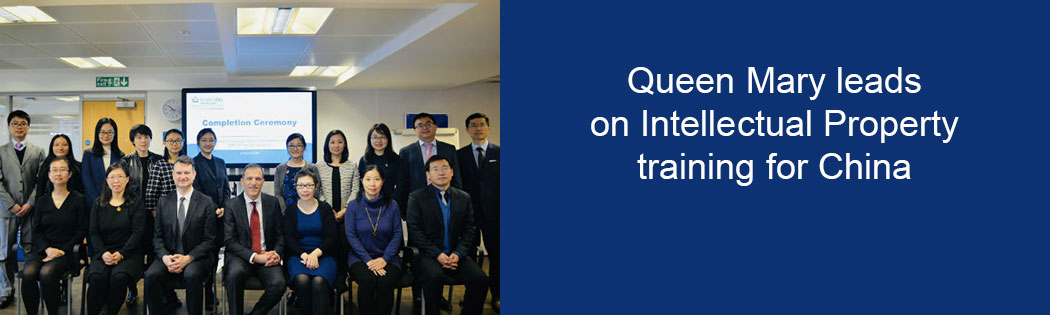 Banner image:left side is a photo of Duncan Matthews and Ian Walden with Chinese IP trainees